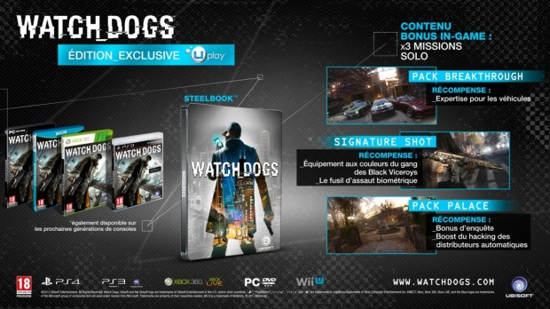 watch-dogs-artwork-517ea1ac77839